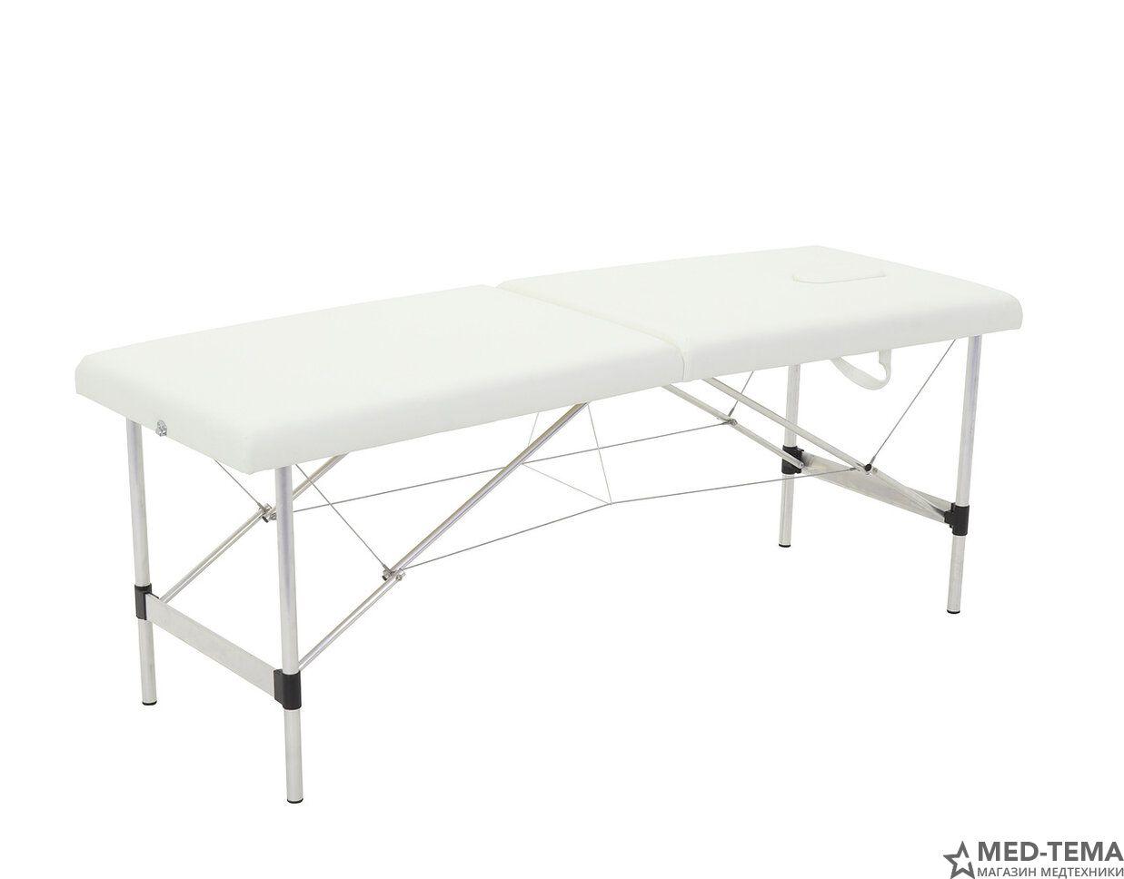Массажный стол складной алюминиевый с регулировкой высоты JFAL01-F (PA2.00.00A)